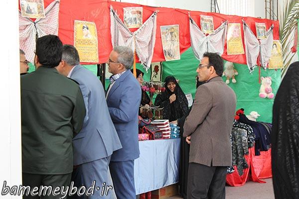 تصویر از تصاویری از نمایشگاه اقتصاد مقاومتی در رکن آباد شهرستان میبد