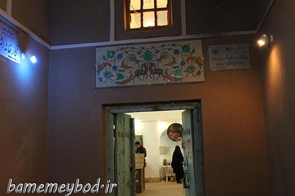 تصویر از تصاویری از آثار به نمایش گذاشته شده در نگارخانه اشراق