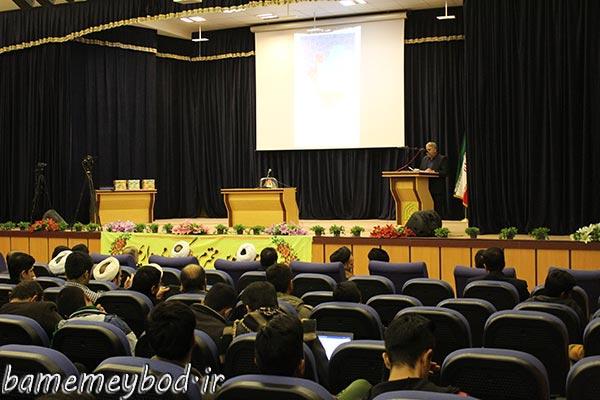 تصویر از برگزاری همایش منطقه ای مشاهیر قرآنی یزد