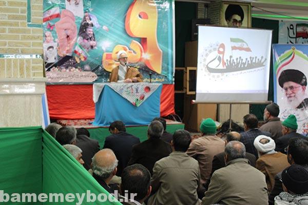 Photo of حفظ دست آوردهای انقلاب اسلامی با  اتکای به خدا و پیمان با ولایت
