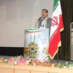 استان یزد، رتبه نهم کشور در تولیدات محصولات کشاورزی را دارا می باشد