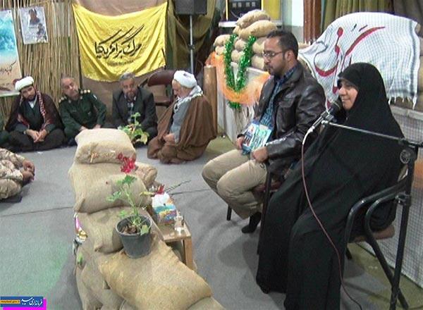 Photo of محفل انس با شهدا در میبد
