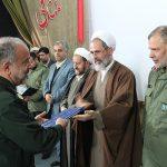 تصاویری از برگزاری مراسم تودیع و معارفه فرمانده سپاه ناحیه میبد