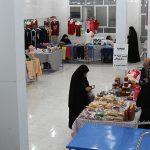 برگزاری نمایشگاه بانوان کارآفرین و توانمند میبدی در محله محمود آباد این شهرستان