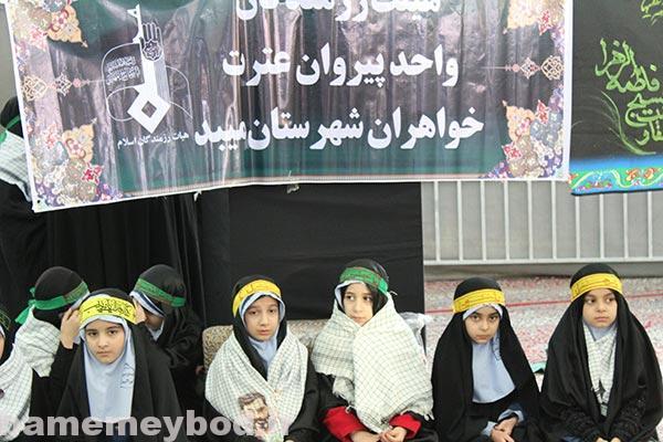 Photo of نمایش توانمندیهای بانوان میبدی در مراسم سوگواره حضرت زهرا (س)
