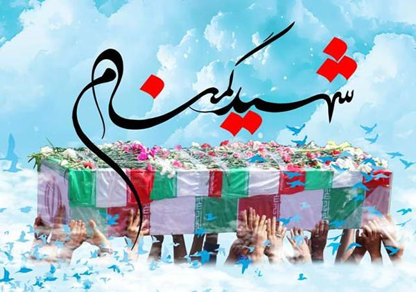 Photo of جزئیات مراسم استقبال و تشییع پیکر مطهر شهید گمنام در میبد/ عطر شهادت در شهر میپیچد