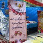 گشایش نمایشگاه فجر فاطمی در مصلی آیت الله اعرافی / دیدار میبدی ها از نمایشگاه فجر فاطمی تا روز جمعه
