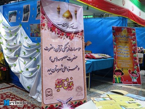 تصویر از گشایش نمایشگاه فجر فاطمی در مصلی آیت الله اعرافی / دیدار میبدی ها از نمایشگاه فجر فاطمی تا روز جمعه