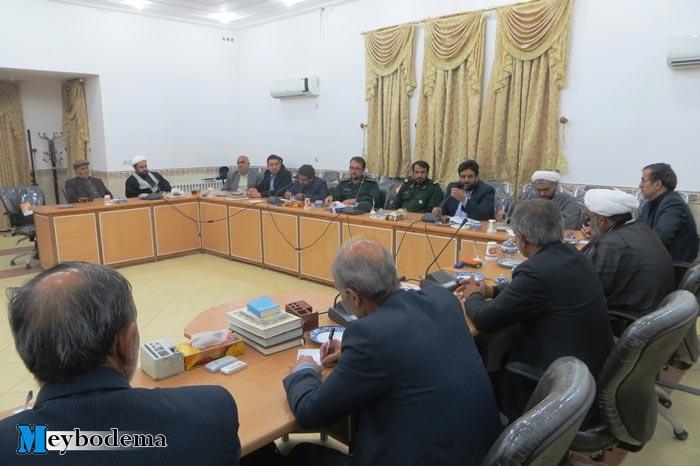 Photo of برگزاری جلسه برنامه ریزی برای مراسم تشییع شهید گمنام در شهرستان میبد