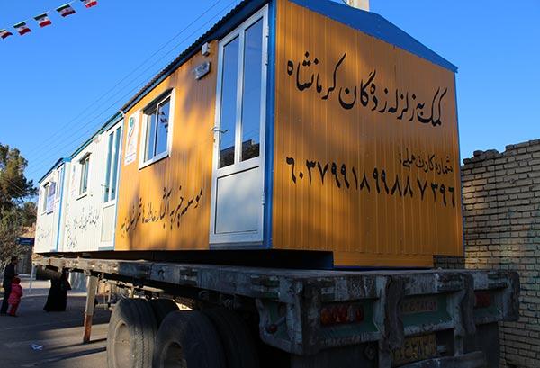 Photo of ارسال سه کانکس کمکهای مردمی به مناطق زلزله کرمانشاه به همت موسسه خیریه آبشار عاطفه ها در میبد