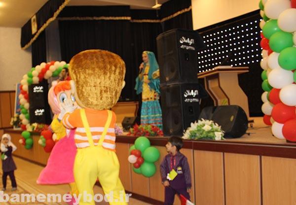 Photo of برگزاری جنگ شادی ویژه نونهالان مهدهای کودک شهر خورشید
