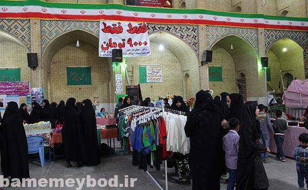 Photo of تصاویری از برگزاری نمایشگاه دست آوردهای بانوان کارآفرین در حسینیه انصار بفروئیه / بخش اول