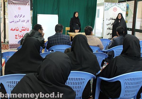 تصویر از کارگاه آموزشی دانشنامه ازدواج در مصلی آیت الله اعرافی برگزار شد
