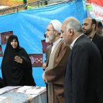 تصاویری از اختتامیه نمایشگاه خانواده موفق در مصلی آیت الله اعرافی