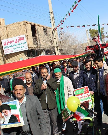 تصاویری از حضور حماسه آفرین و پر شور مردم شهرستان میبد در راهپیمایی ۲۲ بهمن / بخش سوم