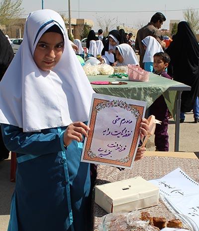 Photo of برگزاری بازارچه مهر نیکوکاری به همت دبستان دخترانه مهر ایران زمین در میبد