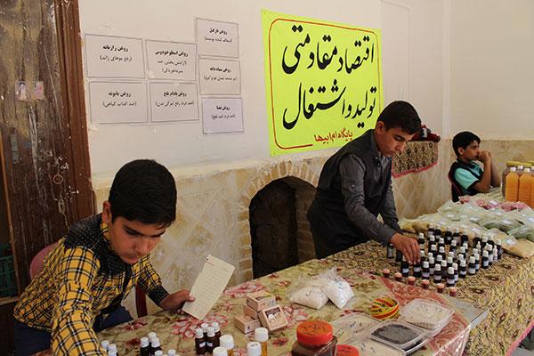 Photo of راه اندازی نمایشگاه توانمندی های بانوان در خانه تاریخی آقا فتح الله در شهیدیه