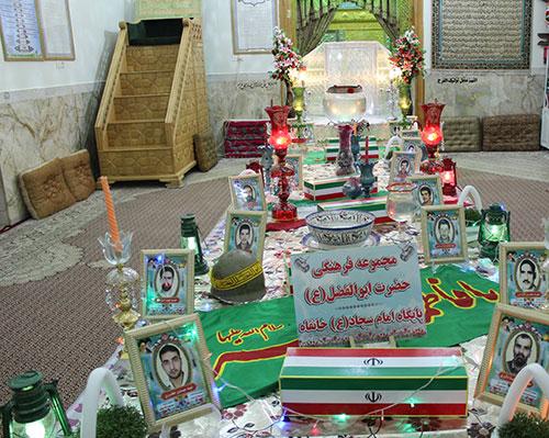 اجرای طرح آرامش بهاری در امامزاده های سطح شهرستان میبد