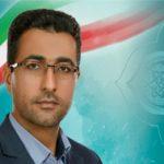 پیام تبریک علیرضا آزادمنش عضو شورای اسلامی شهر میبد به مناسبت فرا رسیدن سال نو