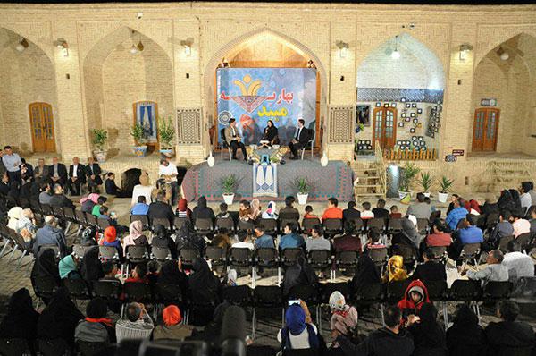 تصویر از برگزاری جشن بهاریه میبد در رباط شاه عباسی