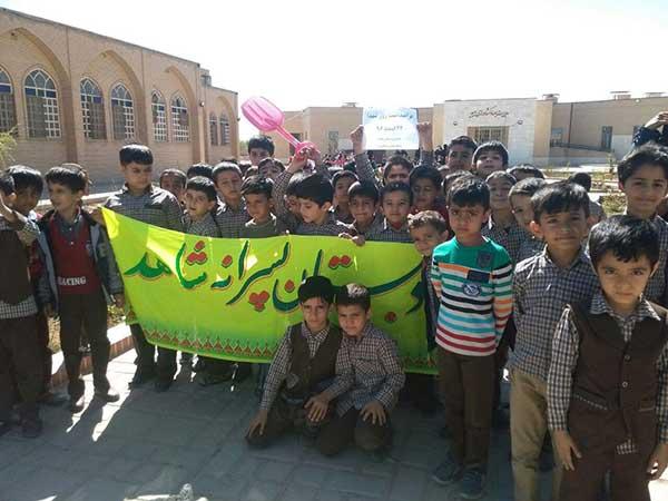 Photo of کاشت نهال به یاد شهدا توسط دانش آموزان دبستان پسرانه شاهد حاج حسین دهقانی