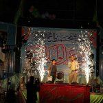 تصاویری از برگزاری جشن بزرگ گل نرگس در مصلی آیت الله اعرافی میبد