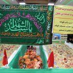انتقال درب باب طوعه حرم حضرت مسلم(ع) از مصلی آیت الله اعرافی به سمت کشور عراق