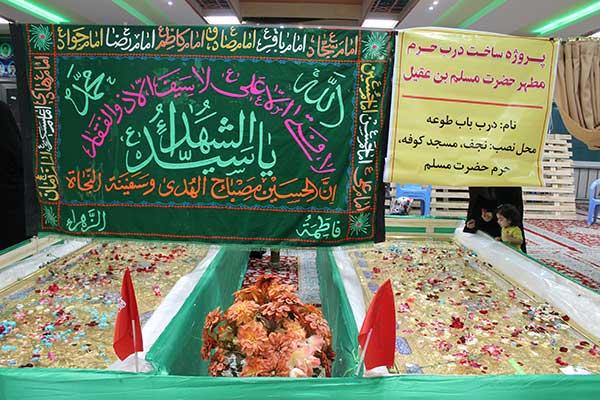 تصویر از انتقال درب باب طوعه حرم حضرت مسلم(ع) از مصلی آیت الله اعرافی به سمت کشور عراق