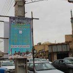 تصاویری از نخستین نمایشگاه دائمی تولیدات صنایع دستی بانوان استان یزد در مجتمع تجاری سامان