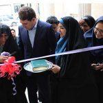 افتتاح نخستین نمایشگاه دائمی تولیدات صنایع دستی بانوان استان یزد در مجتمع تجاری سامان