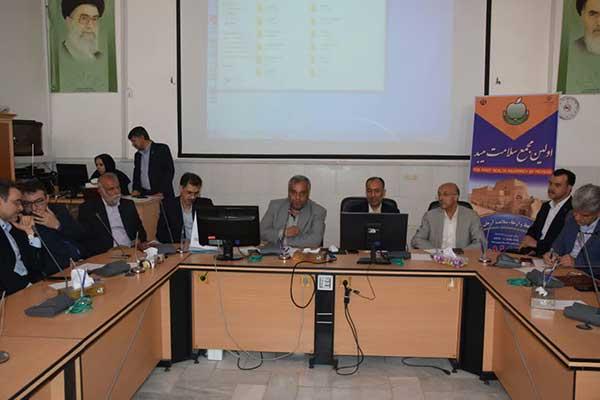 Photo of برگزاری اولین مجمع سلامت شهرستان میبد