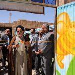 افتتاح ساختمان های جدید موسسه آستان امید و مرکز توانبخشی آموزشی سارینا / ضرورت پیشگیری از بیماریها و آسیبها در جامعه