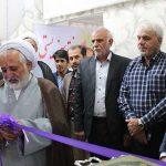 افتتاح مرکز مشاوره گلشن راز در میبد / وظیفه سازمان بهزیستی فراهم نمودن بستر سلامت در جامعه است