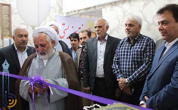 تصویر از افتتاح مرکز مشاوره گلشن راز در میبد / وظیفه سازمان بهزیستی فراهم نمودن بستر سلامت در جامعه است