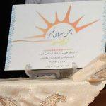 برگزاری جشن پایان دوره کلاسهای فرهنگی و هنری اداره فرهنگ و ارشاد اسلامی میبد