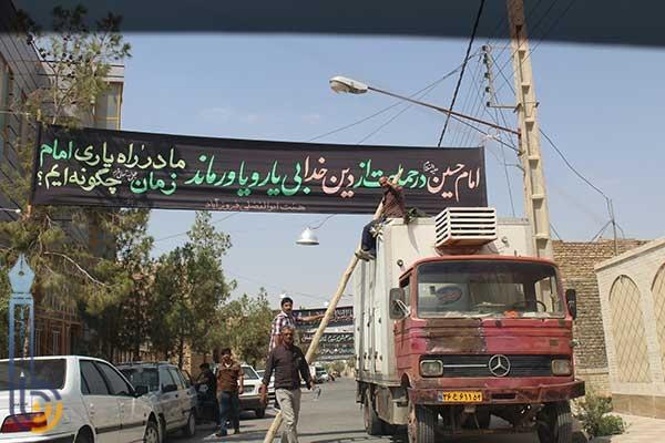 تصویر از شهر میبد در آستانه فرا رسیدن ایام محرم جامه سیاه پوشید