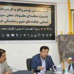 چهارمین جشنواره منطقه ای مطبوعات کشور در یزد برگزار می شود