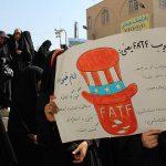 تصاویری از گردهمایی و رزمایش ۲۰ هزار نفری بسیجیان محمد رسول الله در استان یزد/بخش دوم