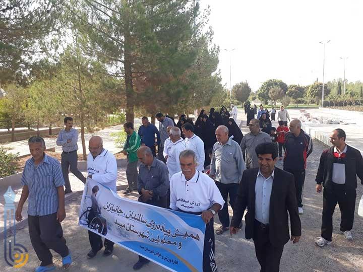 تصویر از برگزاری همایش پیاده روی سالمندان ، جانبازان و معلولین در پارک بهاران میبد