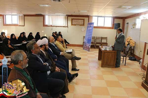 Photo of موسسه خیریه بابالحوائج باهدف ایجاد سبد غذایی برای شهروندان ایجادشده است