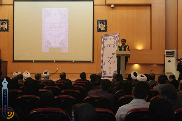 Photo of برنامه اجتماع محور فرآیند حقوق و تکالیف دولت و مردم به صورت همکاری های دلسوزانه است