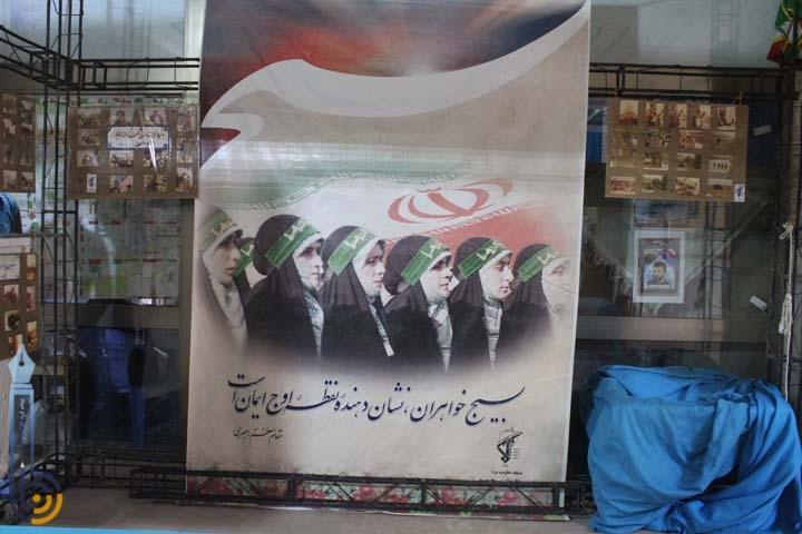 تصویر از تصاویری از برگزاری نمایشگاه بر بال افلاکیان در میبد
