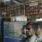 نمایشگاه بر بال افلاکیان در میبد برپا شد
