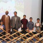 برگزیدگان قرآنی در میبد تجلیل شدند