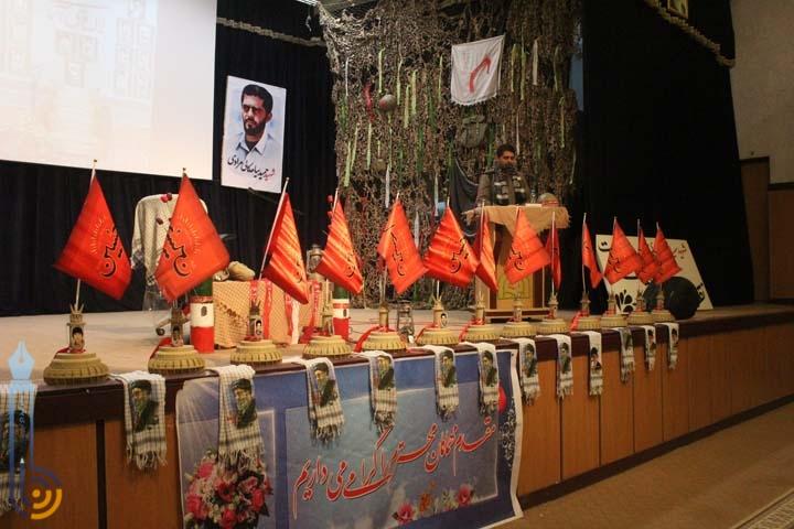 Photo of تصاویری از برگزاری یلدای شهدایی در دانشکده علوم قرآنی بفروئیه