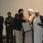 نویسنده کتاب شهید حججی در میبد تجلیل شد