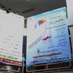 مسابقات منطقه ای چالش گرانش استان یزد در میبد برگزار شد