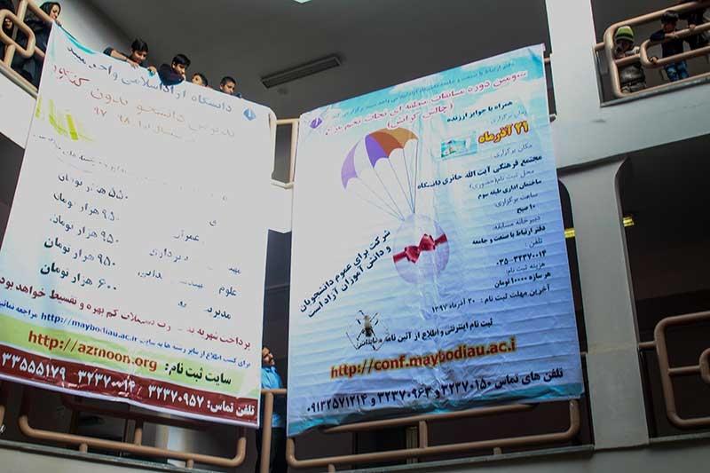Photo of مسابقات منطقه ای چالش گرانش استان یزد در میبد برگزار شد