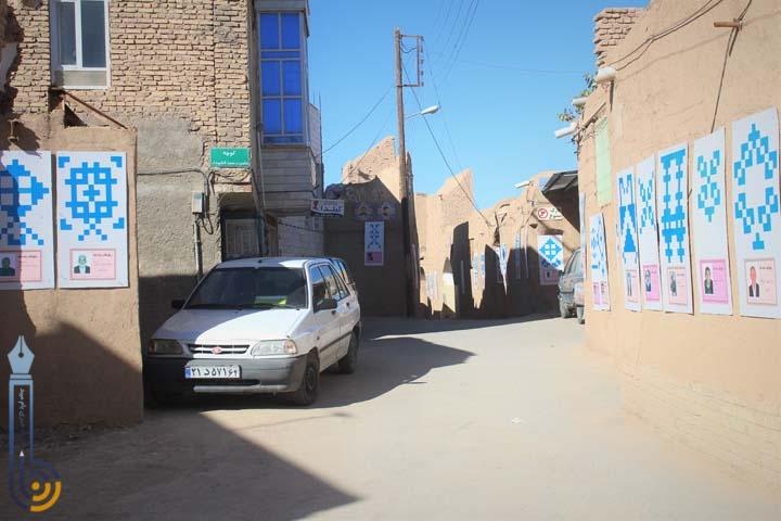 تصویر از نمایشگاه عکس زیلو بافان محله بشنیغان برگزار شده در گذر زیلو بافان این محله