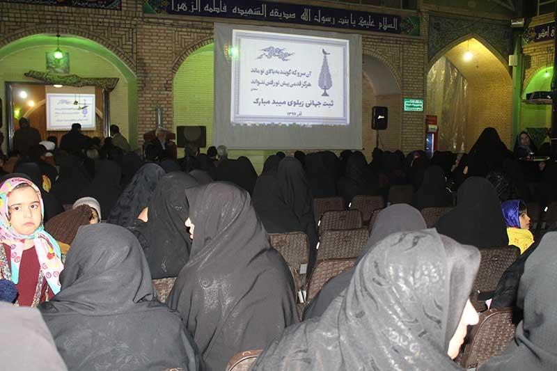 Photo of جشن زیلو در محله بشنیغان میبد برگزار شد
